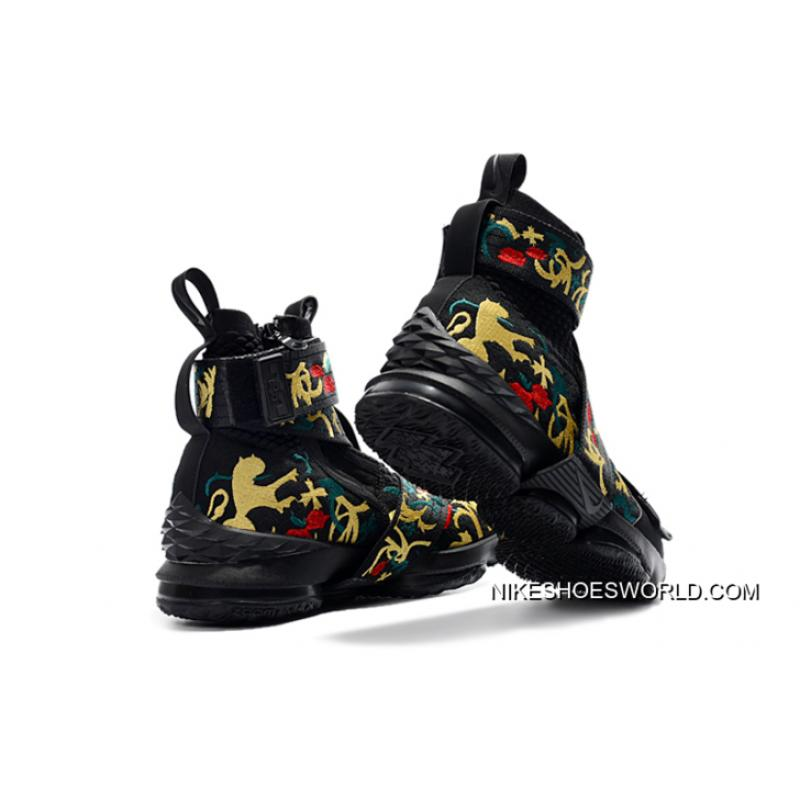 "best cheap 020fa 23451 Best KITH X Nike LeBron 15 Lifestyle ""King's Crown"""